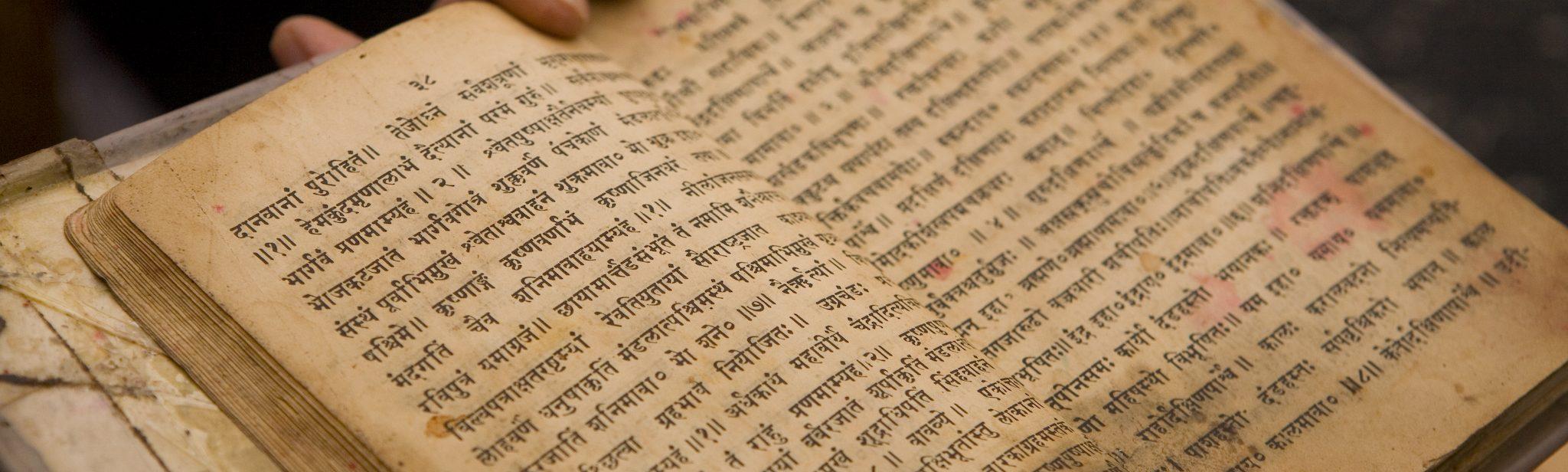 Apuntes de sánscrito