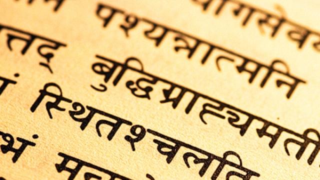 404903-sanskrit2