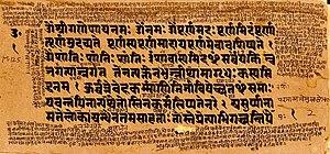 El conocimiento del Ser – Tattva Bodha (versos 12, 13 y 14)